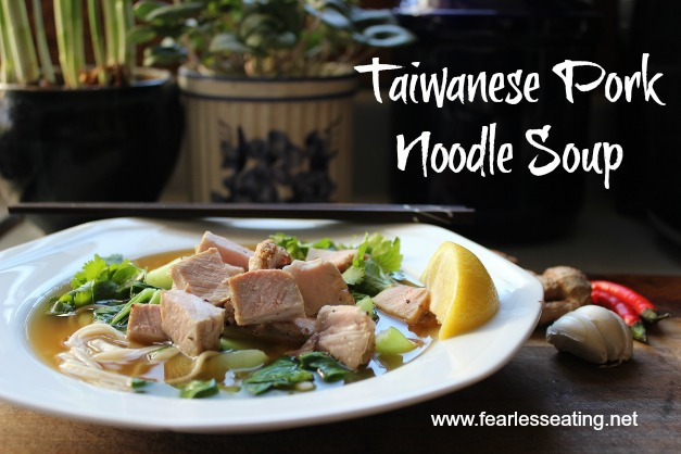 This Taiwanese pork noodle soup recipe is so good. If you're looking for something creative and different but also simple, this is the recipe for you.